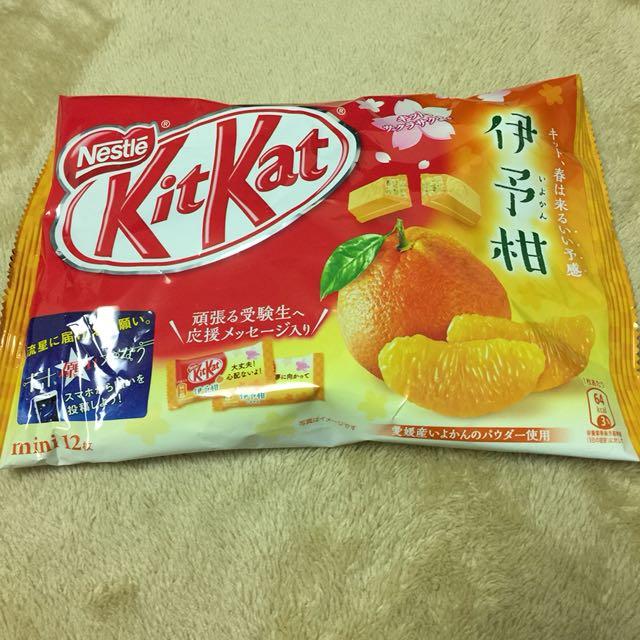 KitKat Orange (limited edition)
