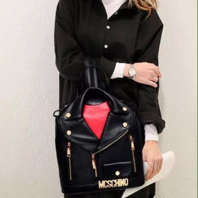 Moschino Backpack Purse