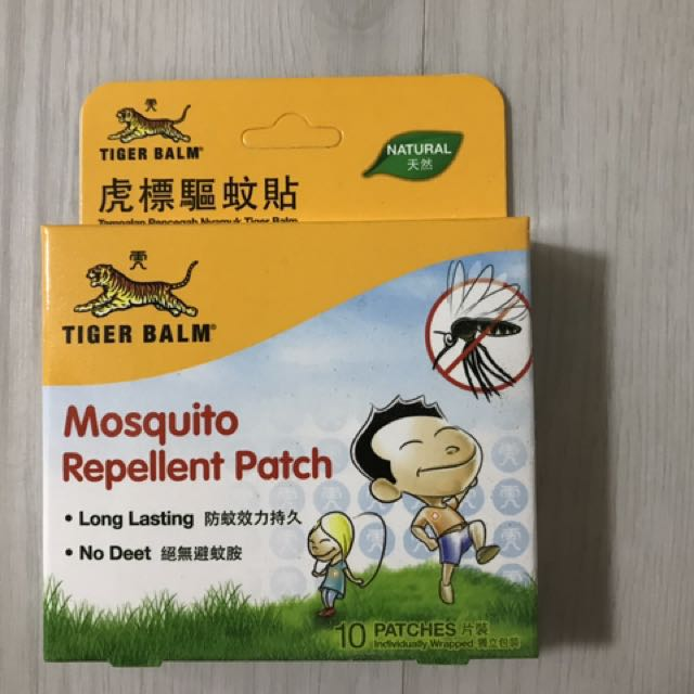 Mosquito Repellent Patch On Carousell