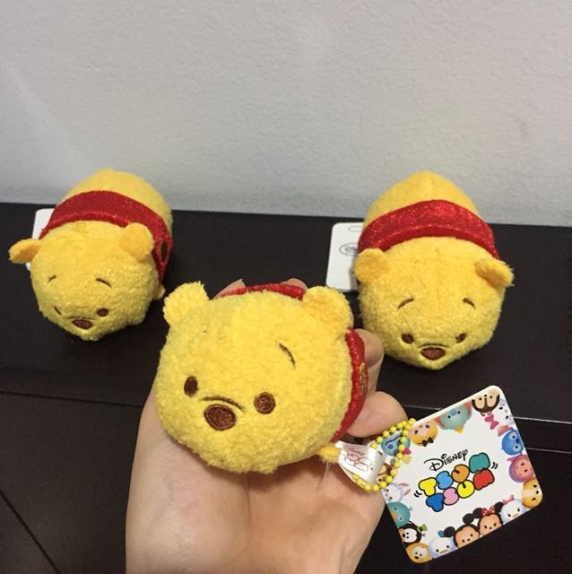 [NEW] Disney Tsum Tsum Pooh Key Chain