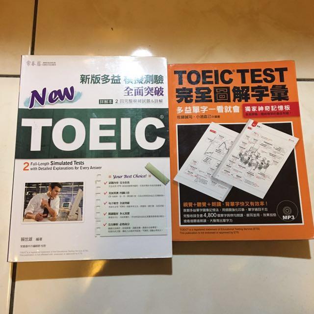 New toeic 新多益 單字 模擬測驗