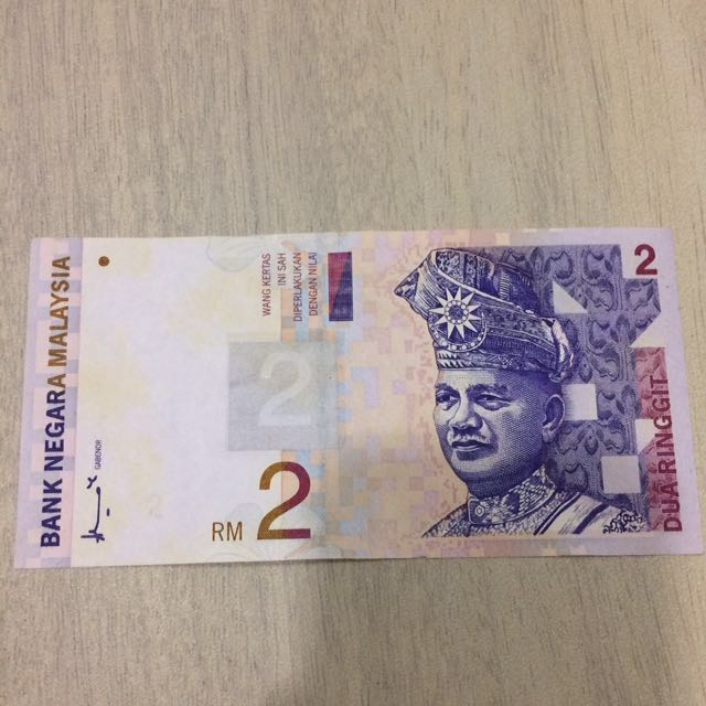 Old bank note Malaysia rm2