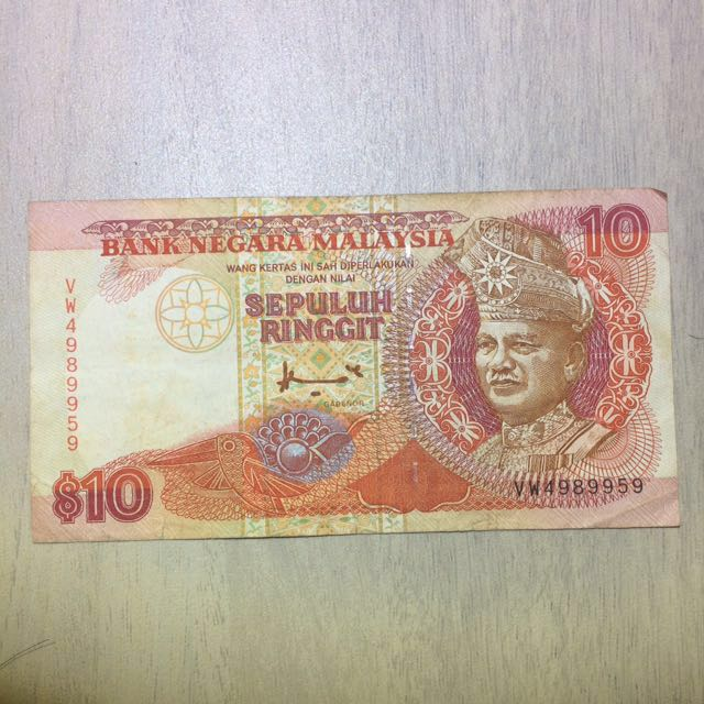 Old Malaysia bank note rm10