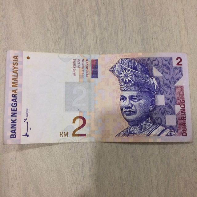 Old Malaysia bank note rm2
