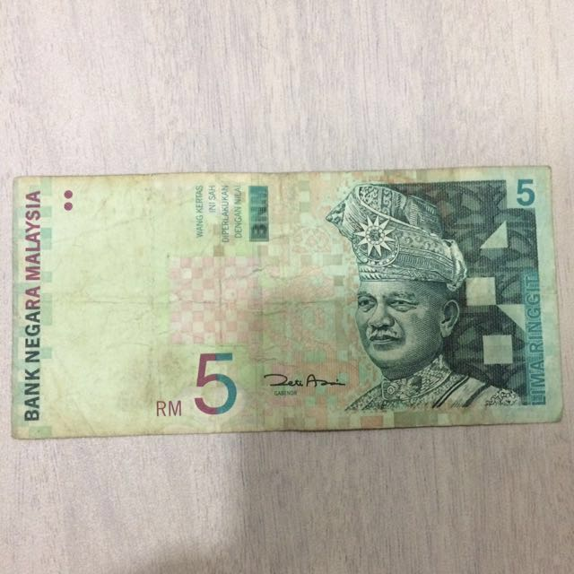 Old Malaysia  bank note rm5