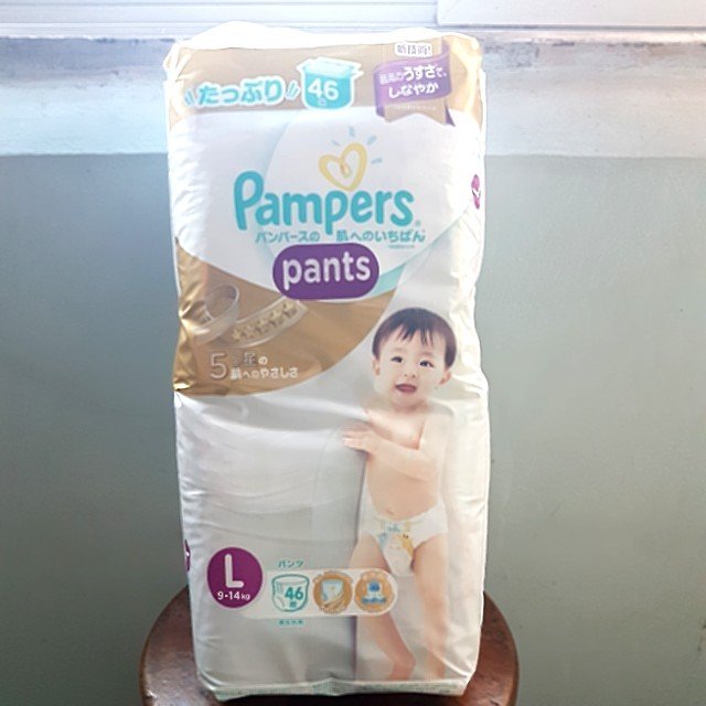 PAMPERS PREMIUM PANTS LARGE 46'S cheaper than grocery or s&r price