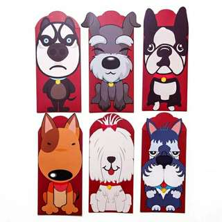 2018 Doggy Red Packets - 6 design/ pack