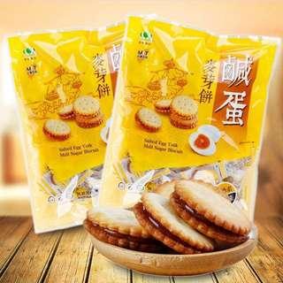 🎀台灣 大熱鹹蛋麥芽餅 🌟