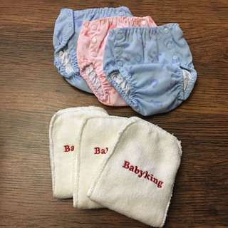 Washable diaper & cloth liners