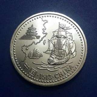 葡萄牙1513年經過中國 1996年出紀念幣(好直得收藏)量吾多