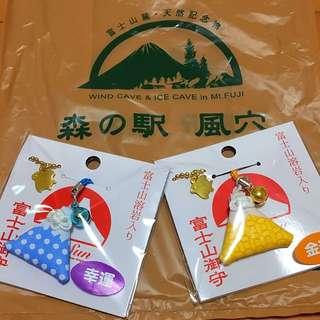 HOT Selling INSTOCK OFFER! 🇯🇵Japan Mount Fuji Lucky / Money Charm