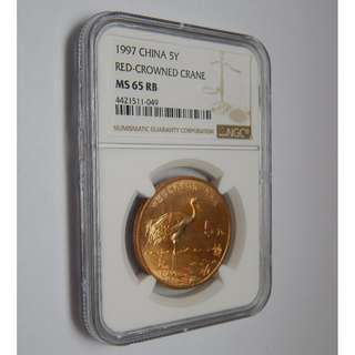 1997 China 5 yuan Red-crowned Crane NGC MS 65 RB