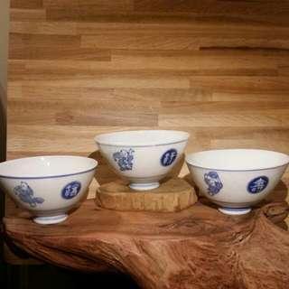 福,祿,壽瓷碗三只