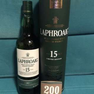 Laphroaig 15years limited edition