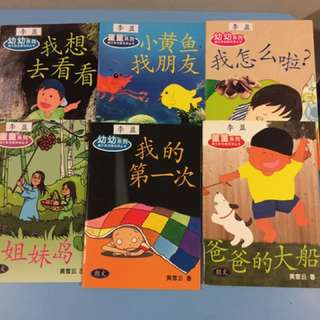 Tip Top Chinese Readers , K1 level