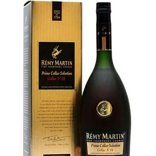 REMY MARTIN PRIME CELLAR #16  100cl / 40%