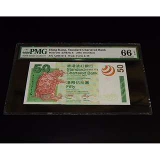2003 Hong Kong Standard Chartered Bank 50 Dollars Pick#292 PMG 66 EPQ Gem UNC S_N AD981714
