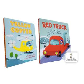 Board books - Helicopter and Truck