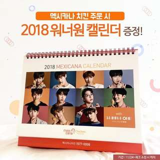 Wanna One Official Mexicana Chicken Calendar and Sticker set
