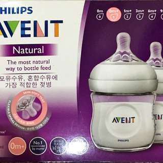 Philips Avent Twin Bottle Natural 125ml 0m+ New Design / Botol Susu Philips Avent 125ml