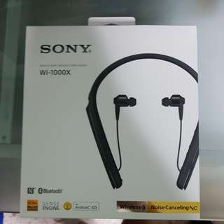 Sony WI 1000x noise cancelling