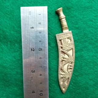 尼泊爾手工藝品 - 銅製龍紋刀