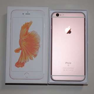 iPhone 6S Plus 128GB Rose Gold / iPhone6S Plus 128G 玫瑰金 (Ref:6SPRG-128)