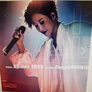 A-Lin concert 2018 (Cat 1)