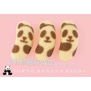 Tokyo Banana x Panda 十二月限定