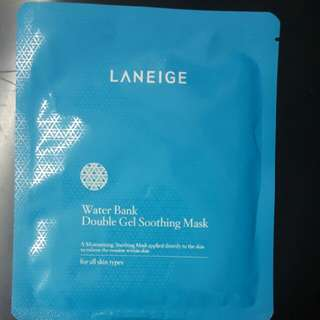 New 28g Laneige Water Bank Double Gel Soothing Mask