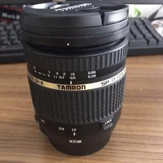 Tamron 17-50 VC DiII f2.8 Canon Mount