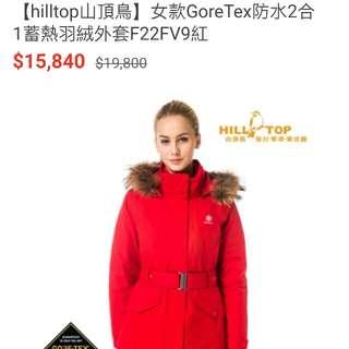 HiLltop外套(正品)
