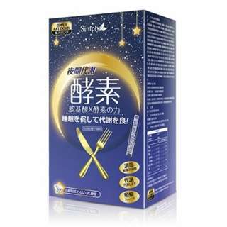 SIMPLY Night Metabolism Enzyme