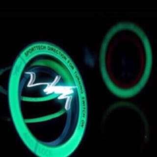 Customized car key luminous ring