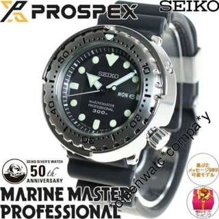 SBBN033 門市保用 信心保証 精工SEIKO Tuna Prospex Marine Master Diver 石英 吞拿