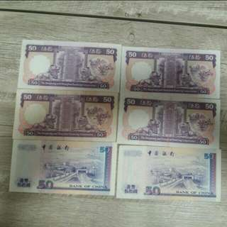 4張匯豐50蚊及2張中銀50蚊