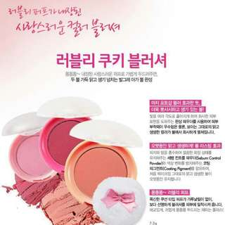 LOVELY COOKIE BLUSHER / BEDAK KOREA ETUDE HOUSE ORIGINAL