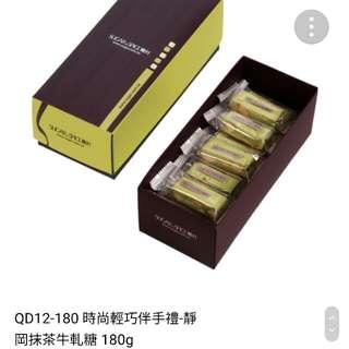 (最新現貨)糖村靜岡抹茶牛軋糖180g禮盒裝