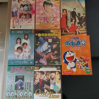 Japanese Korean Drama