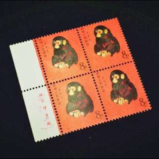 Awesome China Stamps T46 Monkey Block-4