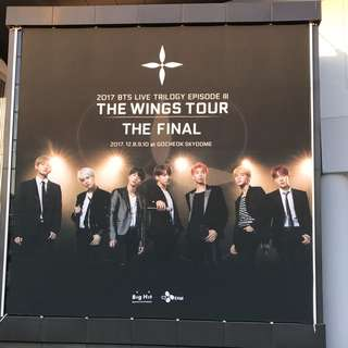 2017 BTS THE WINGS TOUR | THE FINAL 周邊現貨