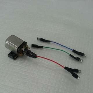 Phono Cartridge Lead Wires
