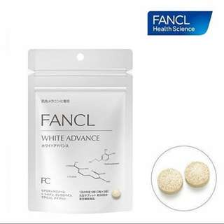 $180/包|FANCL 美白丸 - 30 日裝 (編號 211)