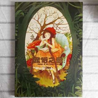 Forest of the fairy tales by Chiya