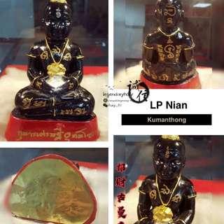 LP Nian Kumanthong