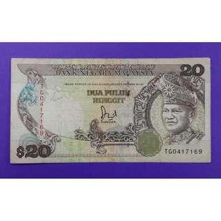 JanJun $20 6th Siri 6 Jaffar 1982 RM20 Wang Duit Lama