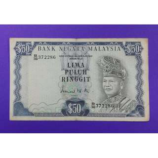 JanJun $50 3rd Siri 3 Ismail Ali RM50 Wang Duit Lama 1976