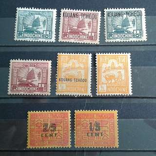Indo-China vintage stamps