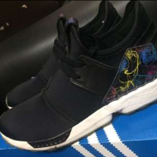 🚚 Adidas zx flux
