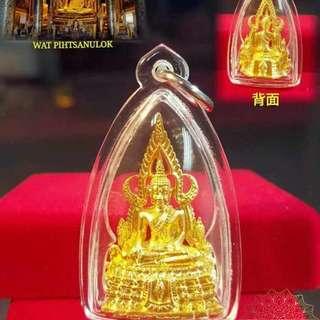 Thai Amulet 佛牌